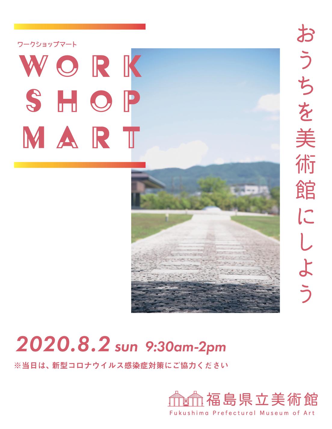 Workshop mart 2020